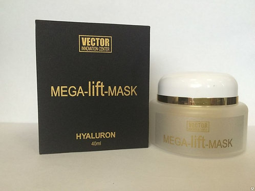 Hyaluron MEGA Lift Mask 40 мл/6 мл