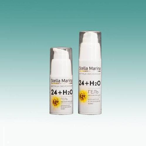 Гель увлажняющий «24+Н2О» для жирной и проблемной кожи 50 мл