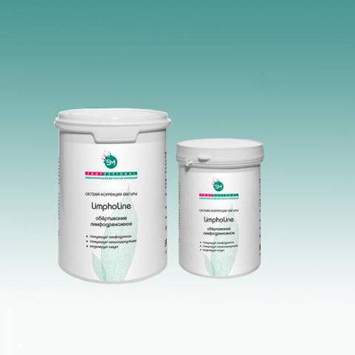 Обёртывание лимфодренажное SM professional «LimphoLine» для тела 500/1000мл