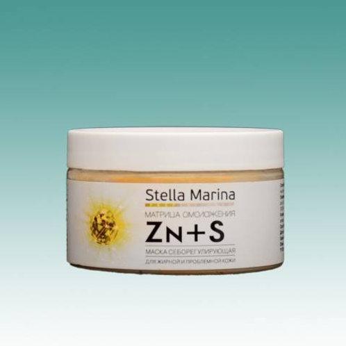 Маска себорегулирующая «Zn+S» для жир. и проблемной кожи 250мл