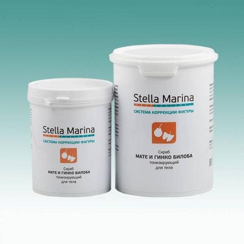 Скраб на основе морской соли «Мате и гинкго билоба» 500/1000 мл