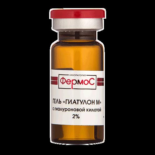 Гиатулон М  (гиалуроновая кислота 2%)  2ml