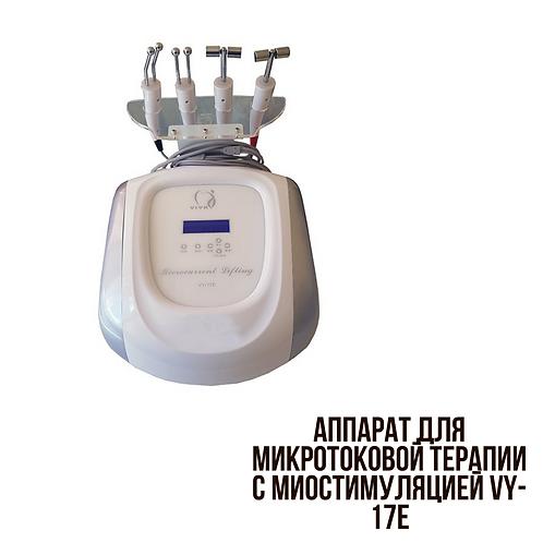 аппарат 2 в 1 с функциями микротоковой терапии и миостимуляцией VY-17E