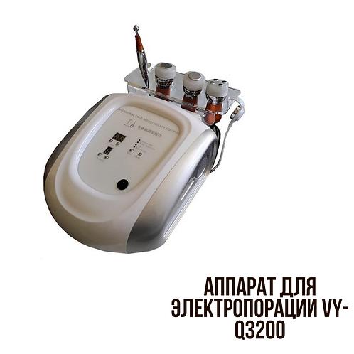 аппарат для электропорации VY-Q3200
