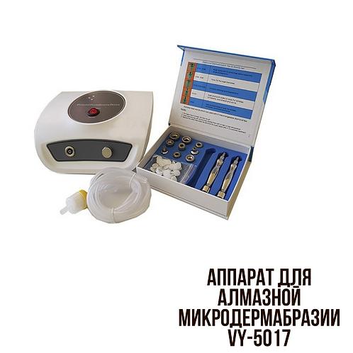 аппарат для алмазной микродермабразии VY-5017
