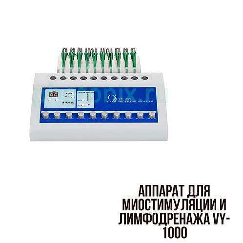 аппарат для миостимуляции и лимфодренажа BODY SLIMMING SYSTEM VY-1000