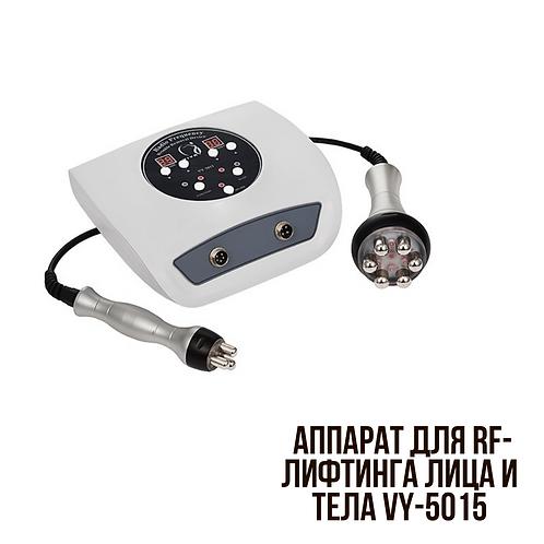 аппарат для RF-лифтинга лица и тела VY-5015