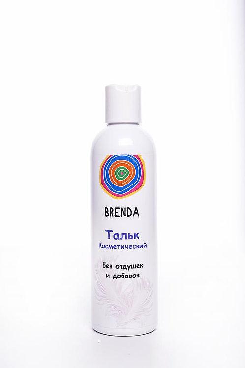Тальк косметический BRENDA без отдушек и добавок . 120 гр