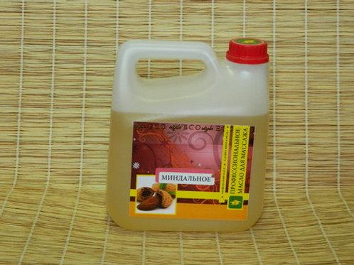 МИНДАЛЬНОЕ массажное масло 2,5 кг