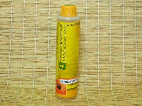 АБРИКОСОВОЕ массажное масло 0,7 кг