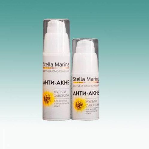 Мульти-сыворотка «Анти-акне» для всех типов кожи