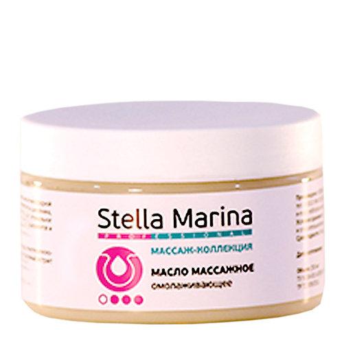 Stella Marina Масло массажное омолаживающее, 250 мл