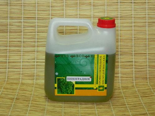 ВИНОГРАДНОЕ массажное масло 2,5 кг