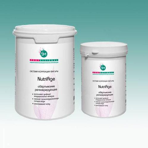 Обёртывание регенерирующее SM professional «NutriAge» для тела 500/1000мл