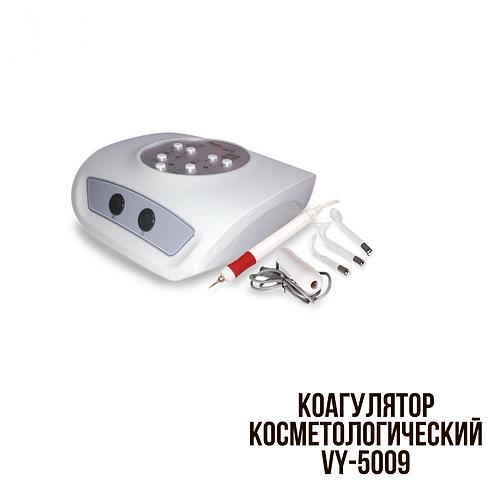 коагулятор для удаления папилом, миллиумов и бородавок VY-5009