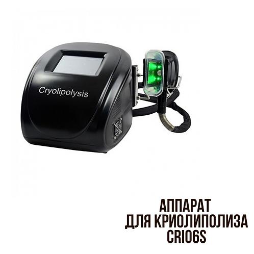 аппарат для криолиполиза CRIO6S