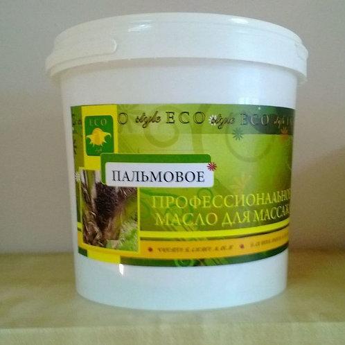 ПАЛЬМОВОЕ массажное масло 2 кг