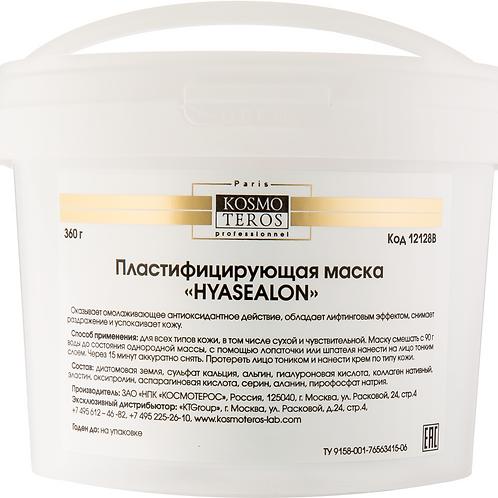Пластифицирующая маска HYASEALON,30 гр