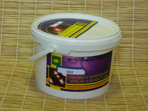 ШИ (КАРИТЕ) массажное масло 2 кг