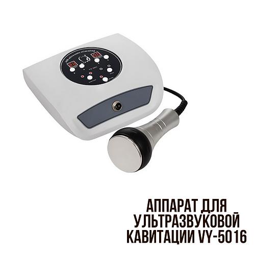 аппарат для ультразвуковой кавитации VY-5016