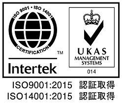9001-14001-UKAS-014 black(JPG).jpg