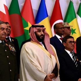 Middle East Strategic Alliance: molto rumore per nulla?