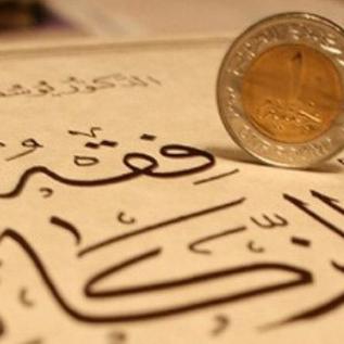 Finanza Islamica: una panoramica e il caso italiano