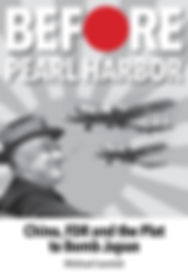BeforePH-cover-FINAL.jpg