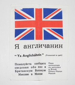 RAF Goolie chit / Blood chit for USSR flights