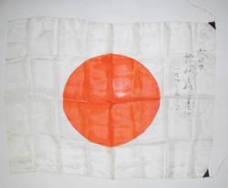 Japanese prayer flag silk