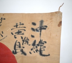 Cotton Japanese prayer flag