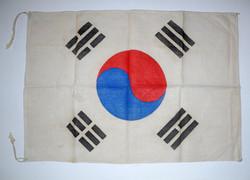Korean War era South Korea flag