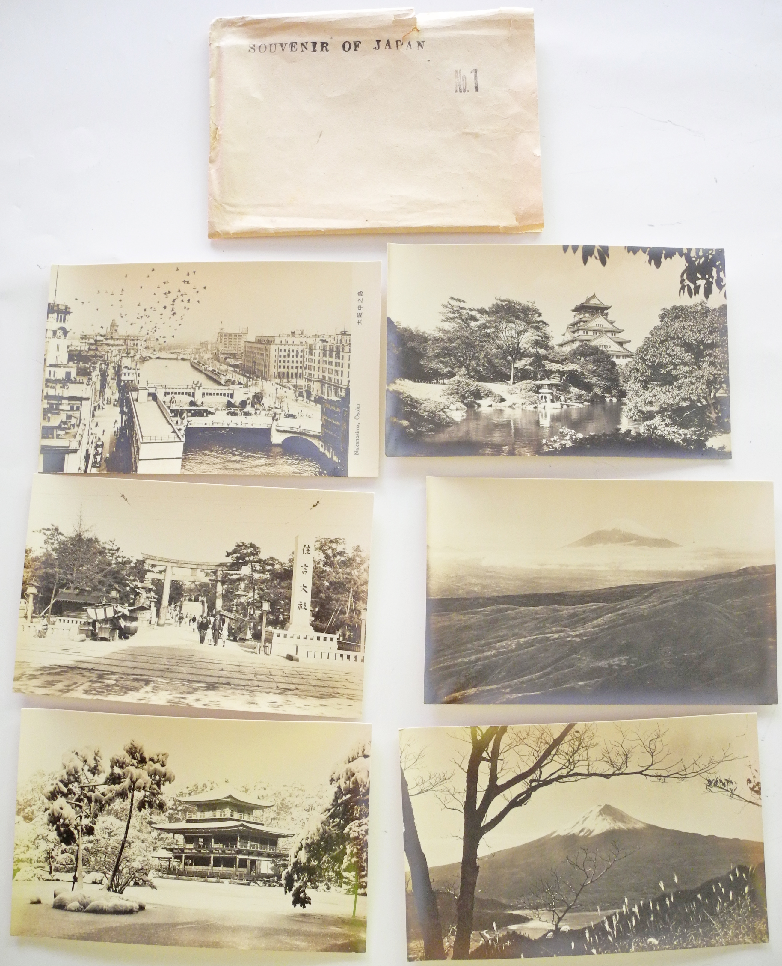 Japan 1945 souvenir postcards