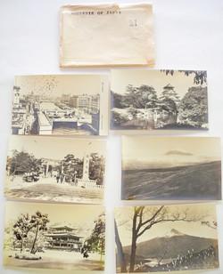 Japan 1945 souvenir postcards