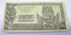 Japanese Occupation Money