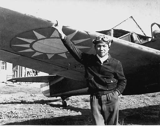 Chinese aviator 1939