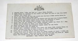 RARE WWII Australian Blood Chit