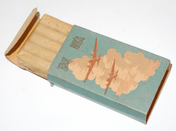 Wartime Japanese cigarettes with aviation design