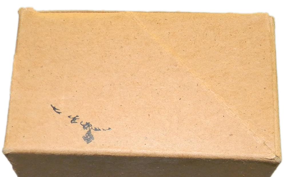 Scho-ka-kola transit box