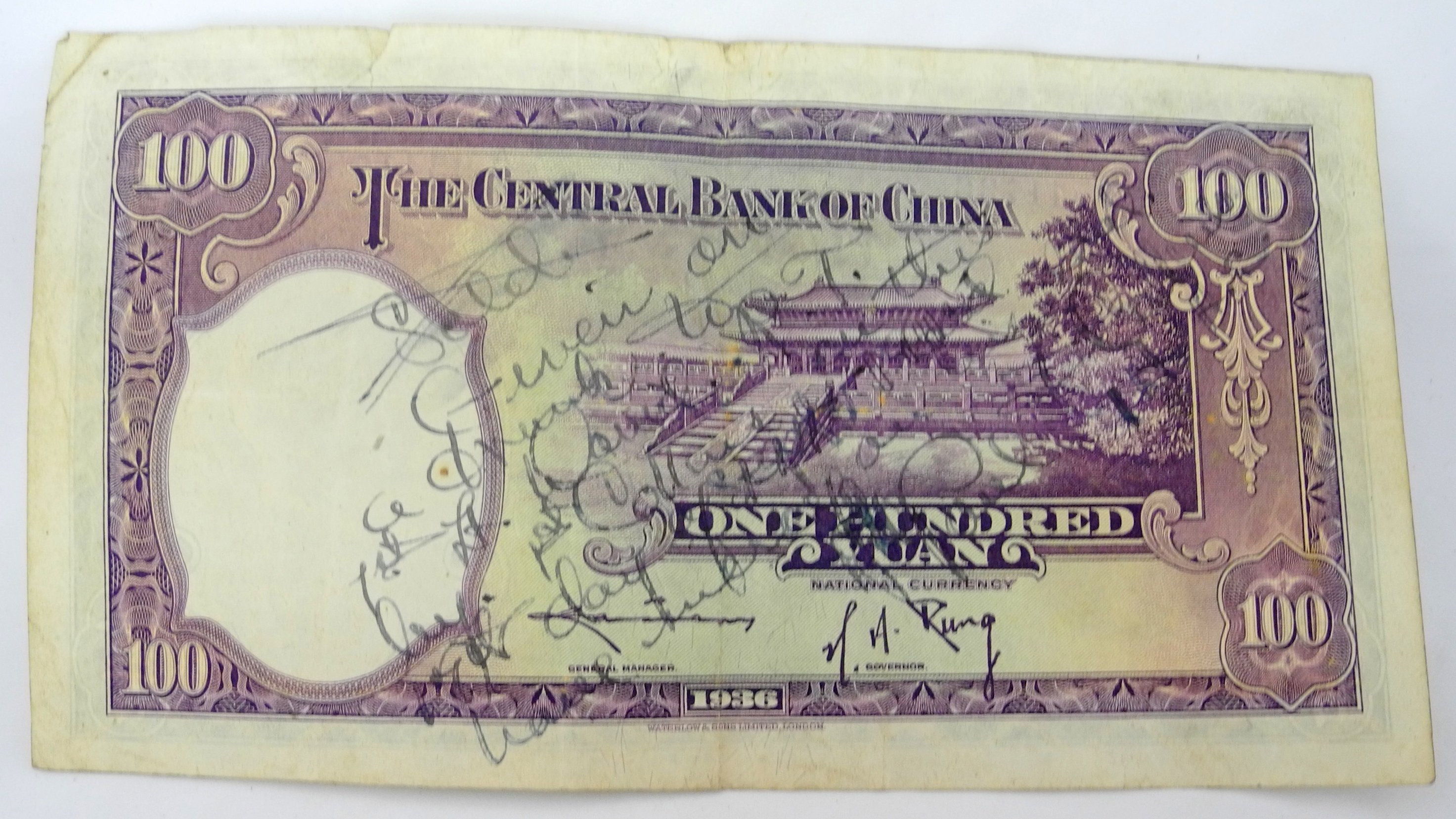 WWII Chinese banknote signed