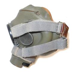 RAF G mask unissued