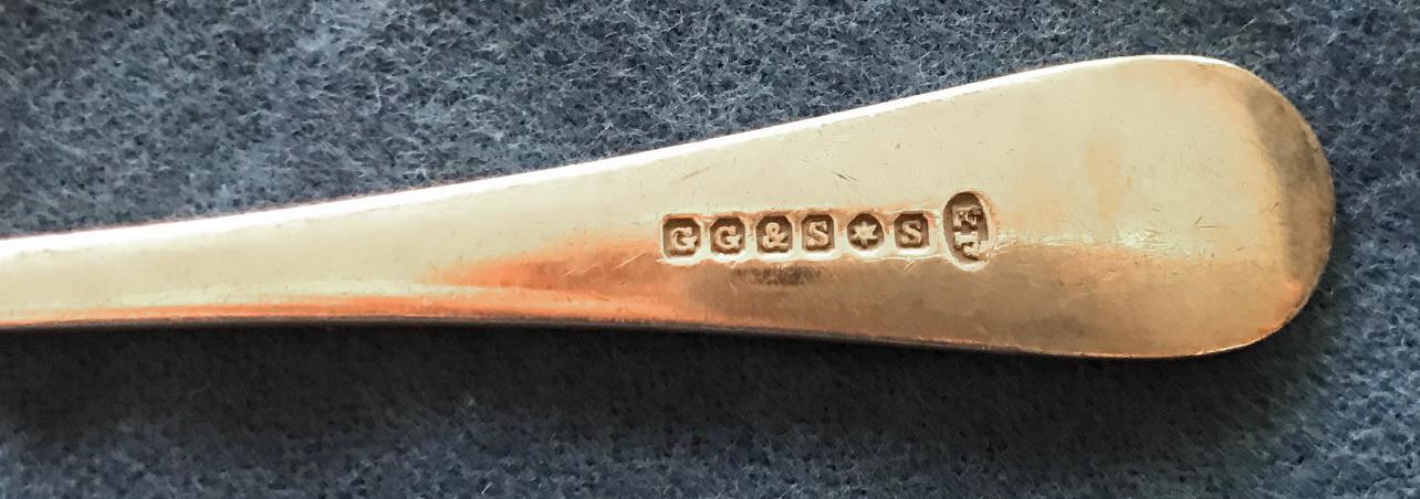 RAF officers mess butter knife