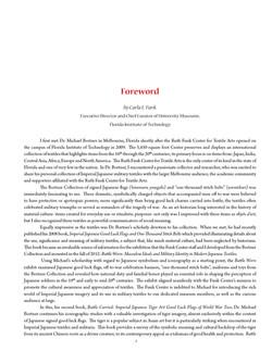Battle Carried-text-Final-02.22.217