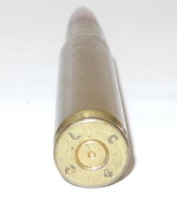 .50 calibre machine gun round (inert)