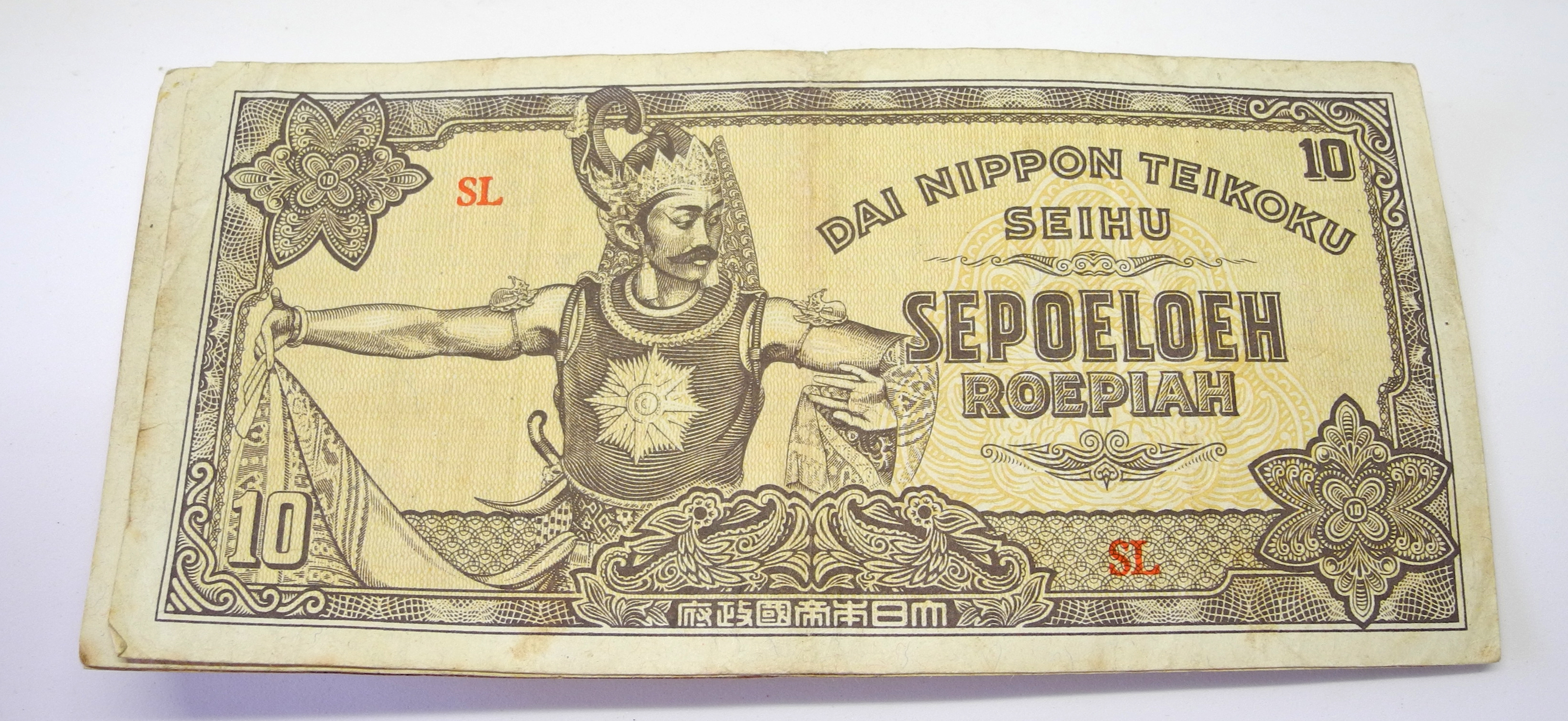 Japanese Occupation Money