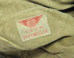 Japanes Navy summer flying helmet