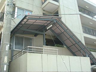 階段屋根【施工後】