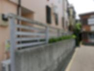 アルミ製柵【施工前】