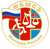 ФБМСЭ лого.png