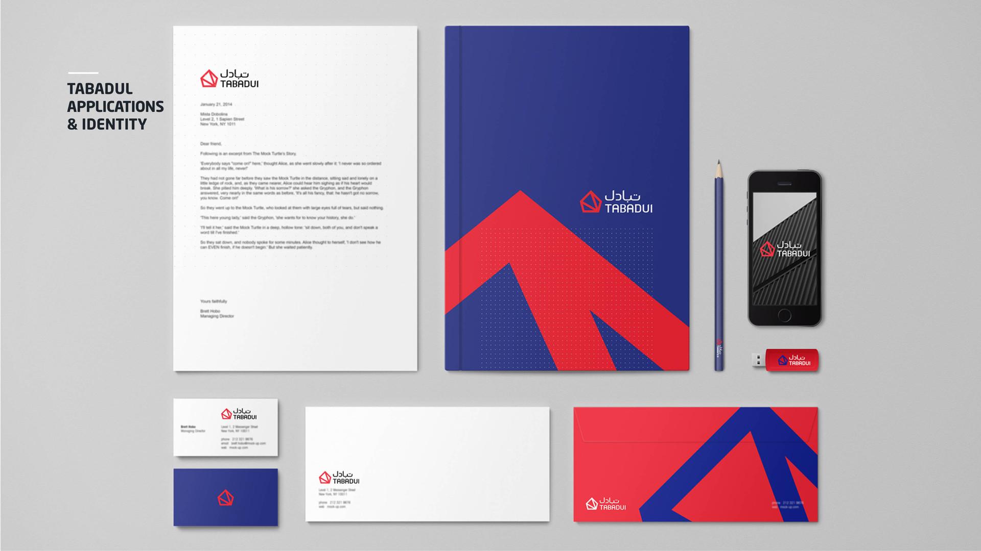 Tabadul-New Brand-2018-V325.jpg